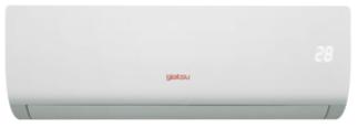 aire acondicionado giatsu 2500 frigorias